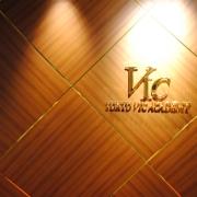 ヴィックアカデミー福岡校 様 施工イメージ