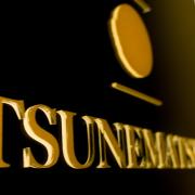 TUNEMATSU 様 施工イメージ